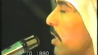 عوض بو عبدالقادر المالكي