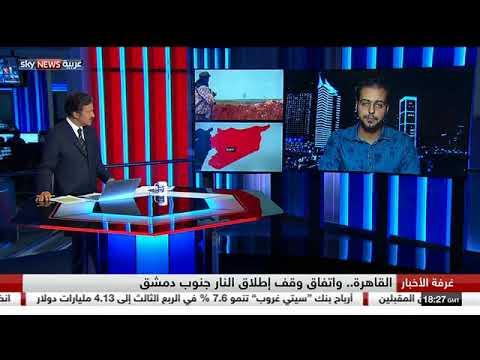لقاء مهند دليقان على قناة سكاي نيوز عربية 12/10/2017  - 21:21-2017 / 10 / 12