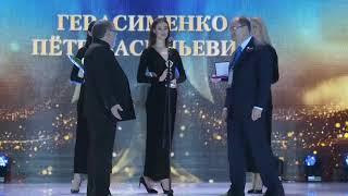 Награждение президента Нотариальной палаты Санкт-Петербурга Петра Герасименко