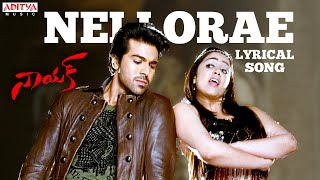 Naayak Full Songs With Lyrics - Nellorae Song - Ram Charan, Kajal Aggarwal, Amala Paul