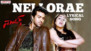 Naayak Full Songs With Lyrics - Nellorae Song - Ram Charan, Kajal Aggarwal, Amala Paul