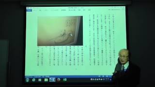 中国の神話ー伏羲・女禍説話