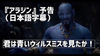 こんにちわCrazy Movie Newsのお時間です。 日本では2019年6月7日公開予...