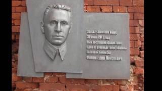 """""""Без объявления войны"""" и Брестская крепость-герой"""