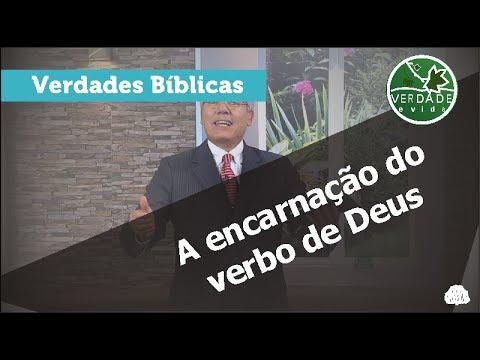 0586 - A encarnação do verbo de Deus