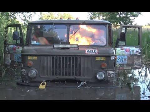 ОГНЕННАЯ БОРОДА на БОМБЕ мстит и едет по Киеву OFF ROAD 4X4