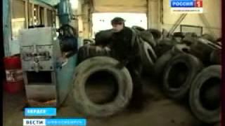 видео шины новосибирск