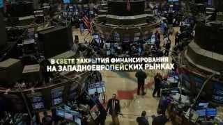 Убьет ли российскую экономику падение курса рубля(, 2014-10-29T21:11:48.000Z)