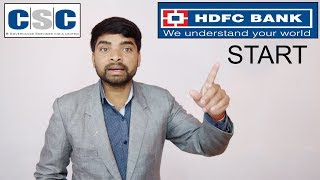 csc good news hdfc Bank ID Pasword kayse le jaldi se hdfc BC START