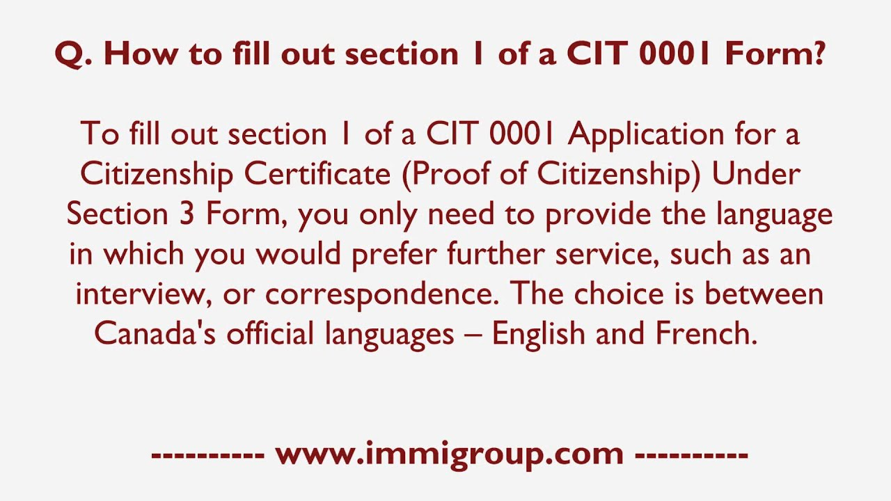 How to fill out section 1 of a cit 0001 form youtube how to fill out section 1 of a cit 0001 form falaconquin