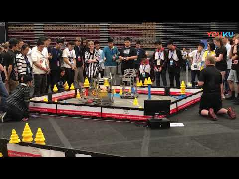2017 VEX In The Zone Competition Asia Pacific HS