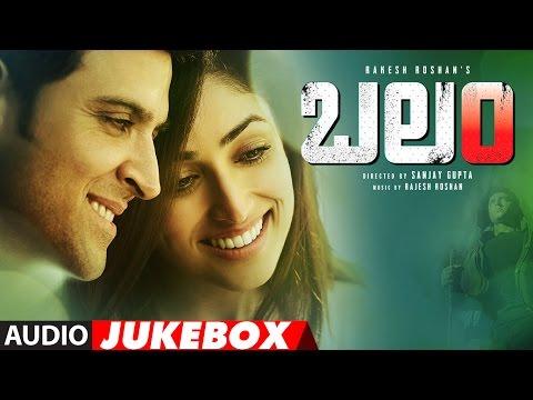 Kaabil Jukebox Telugu | Kaabil Songs...