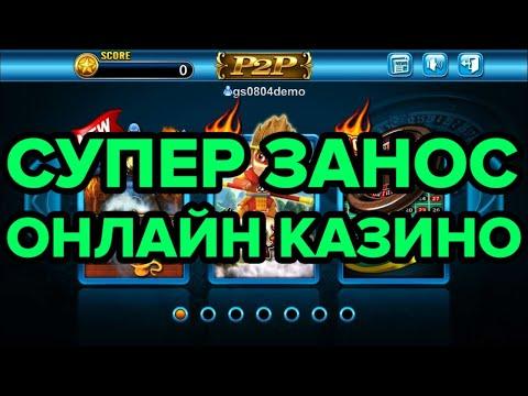 Игровые автоматы html5