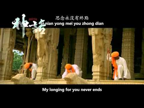 Клип 成龍 - Endless Love