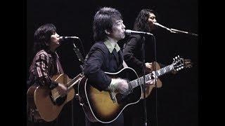 佐野元春 & THE HOBO KING BAND □ Live at Osaka Festival Hall in 1998...