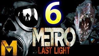 <b>Metro Last Light</b>: Theater/<b>Naked</b> Woman Taking Shower Ester Egg ...