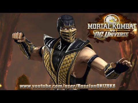 СУПЕРМЕН ПРОТИВ ВСЕХ - Mortal Kombat VS DC Universe - Superman arcade ladder (All Brutalities)
