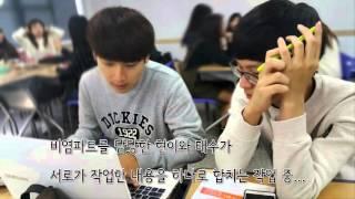 (아이부모코리아) 호흡기 증후군 홍보영상