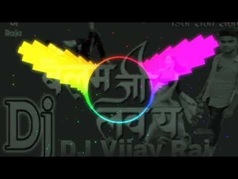 Daal-ke- Kewadi-me-kili----Dj Vijay Raj Hariharpnr