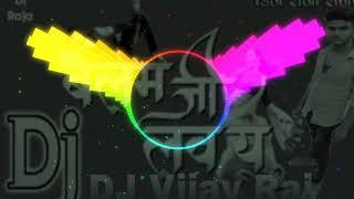 Daal ke kewadi me kili Dj Vijay Raj hariharpnr