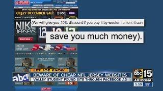 Beware of cheap NFL jersey websites