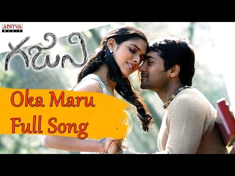 Oka Maru Full Song || Ghajini Telugu Movie || Surya, Aasin