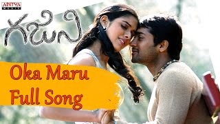 oka-maru-full-song-ghajini-telugu-movie-surya-aasin