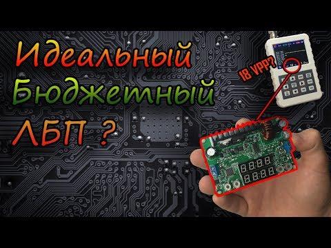 DP30V5AL - Лучший бюджетный модуль для лабораторного блока питания?