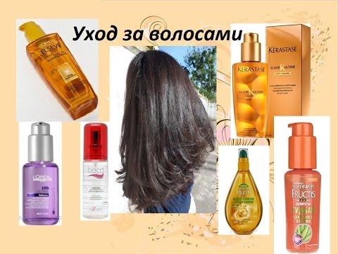 сыворотка для секущихся кончиков волос fara