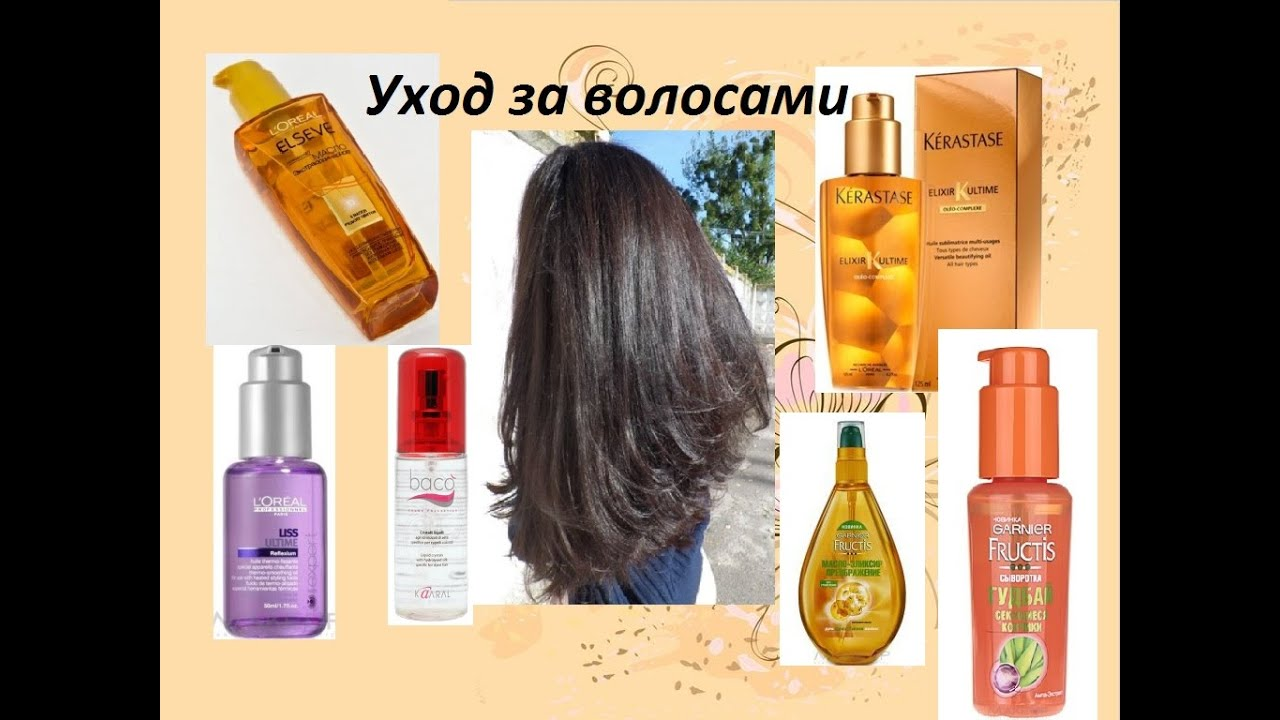 Масло для волос Kerastase Elixir Ultime Hair Oil - YouTube