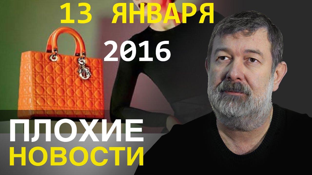 Новости о самолете сегодня видео россия 24