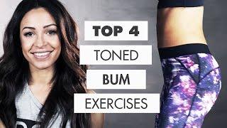 Workout: BIGGER + TONED BUM - Top 4 Exercises | Danielle Peazer compilation