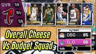 i played an OVERALL CHEESER with BEST TEAM using a budget squad in nba 2k19 myteam and this happened