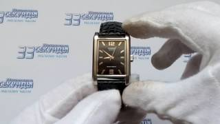 Casio MTP-1235L-1AEF часы мужские кварцевые видео обзор