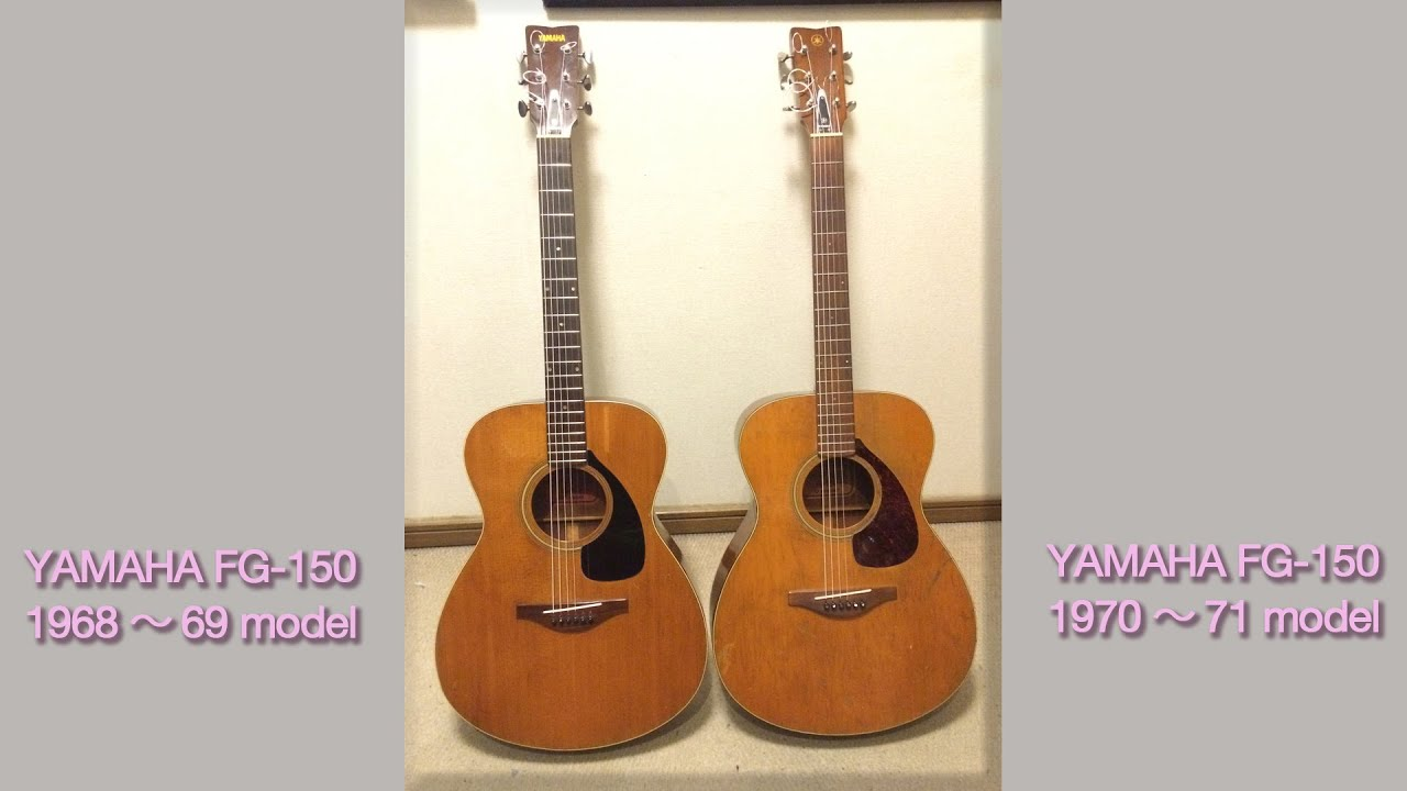 Red Label Yamaha Fg Guitars