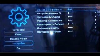 Емулятор 55X HD