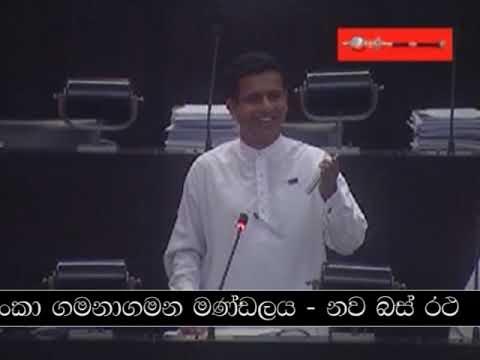 Sri Lanka Transport Board : New Buses