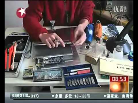 เจ๋งสุด! หนุ่มจีนทำไอแพดให้แฟน