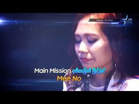 First Mission's Top 3 Mee No-I Will Show You(Ailee) GSM 2017 EP 17 Main Mission