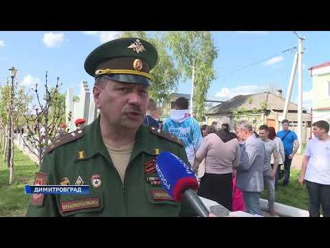 День Победы в Димитровграде