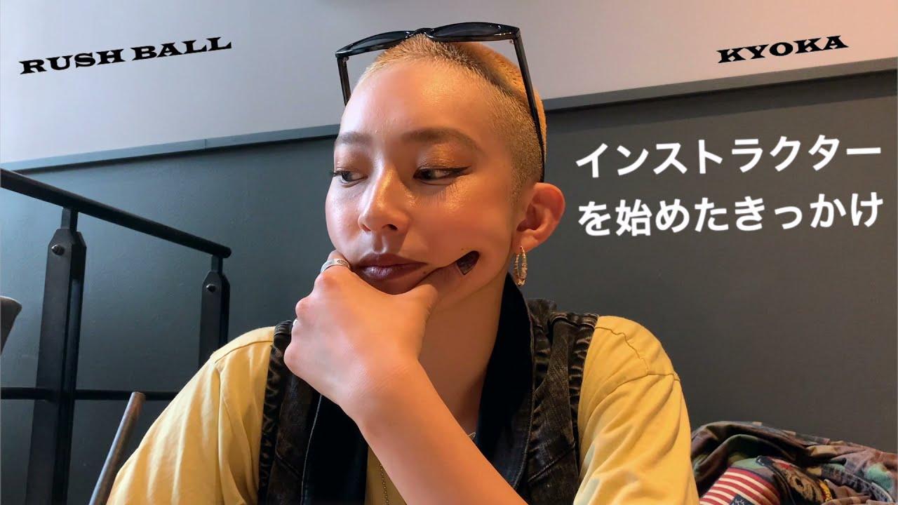 SUPER KIDS MAGAZINE 2021 SUMMER発行記念【DANCER INTERVIEW②〜ほんの一部〜】RUSH BALL KYOKA