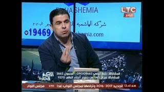 شاهد.. مرتضى منصور: بعض الصحف تهاجمني بسبب