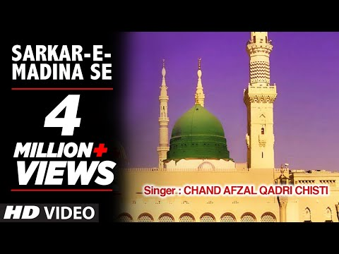 """Sarkar-E-Madina Se"" Chand Afzal Qadri Chishti 