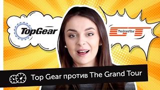 Смотрим TOP GEAR и THE GRAND TOUR 2017 на английском || Skyeng
