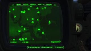 Fallout 4 #13  Ворошиловский дедок......