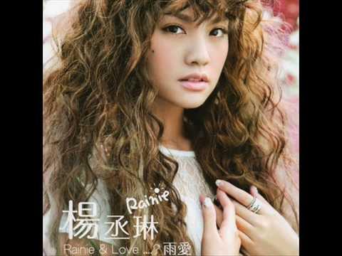 Rainie Yang - Anonymous Friend/Ni ming de hao you