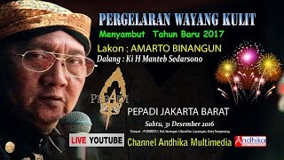 WAYANG KULIT MALAM TAHUN BARU 2017 -- live Ciledug - Tangerang