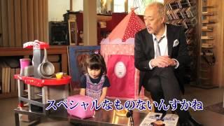 グとハナはおともだち 2012年8月 【タクシーエム / タクシーちゃんねる】 thumbnail