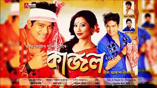 KAJOL || NEEL AKASH || NEW BIHU SONG 2018 || NILAKSHI ||