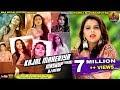 Kajal Maheriya Mashup Dj Irfan  Latest  Present By Maa Mogal Digital  Mp3 - Mp4 Download